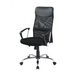 **Biuro kėdė, tinklelis, be porankių, juodos spalvos