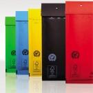 Vokas siuntiniams Nr. 14, D, 202x275mm (180x265mm), žalios spalvos, 1vnt