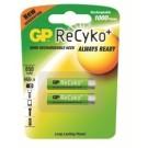 Įkraunami elementai GP ReCyko AAA 1,2V/850mAh, 1vnt