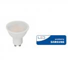 LED lemputė 5W V-TAC, GU10,  (4000K) dienos šviesos