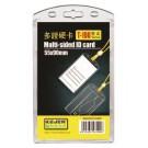 Dėklas vardinei kortelei, 54x86mm, vertikalus, kieto plastiko, skaidrus (P)